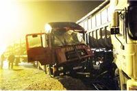 Sudar kamiona u gustoj magli