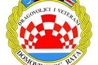 Dragovoljci domovinskog rata obilježavaju Dan svojih udruga i 25. obljetnicu osnivanja ZNG Virovitica