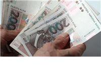 Pronađen prevarant koji je u Pitomači oštetio 85-godišnjaka
