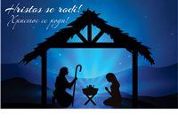 Kirin i Roštaš čestitali su Božić sugrađanima koji slave po julijanskom kalendaru