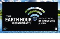 Sat za planet Zemlju: U subotu, 24. ožujka na sat vremena gasimo javna rasvjeta, građani pozvani da ugase svjetla i u svojim domovima