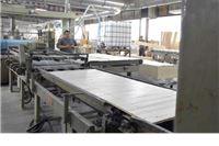 Novom tehnologijom do 63 radna mjesta