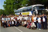 Planinari na «Podunavskom pješačkom putu»