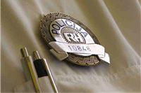 Policija upozorava na prijevaru