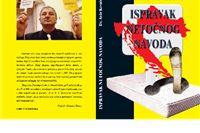 U utorak promocija dviju knjiga dr Ante Kovačevića