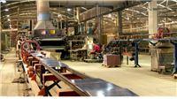 Kupci ne žele dati 103 milijuna kuna za KIO Keramiku u stečaju