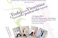1. Trofej grada Virovitice i Virovitičko-podravske županije u športskim plesovima