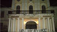 Transparenti s pozivom Vladi da odstupi prošli i kroz Viroviticu