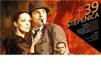 Predstava 39 stepenica osvojila nagradu publike i žirija na festivalu Glumište pod murvom