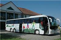 """Na području VPŽ, od 10. do 21. listopada boraviti će autobus """"Čudesna šuma"""""""