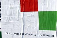 DIP: Nedopušteno korištenje loga SKH-SDP,  plakate treba ukloniti