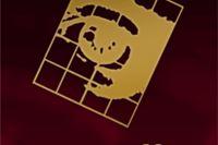 Poziv na premijeru Dramskog studija Kazališta Virovitica