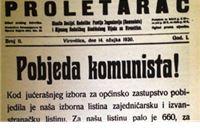 Komunisti u Virovitici  – od radničkih pobuna do vojne sile