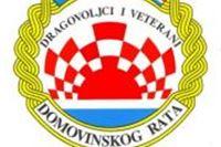 Blagdanska čestitka Udruge dragovoljaca i veterana Domovinskog rata