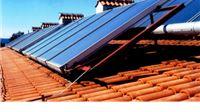 Zašto nema subvencija za solarne kolektore?