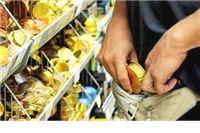 Uhvaćen kradljivac po trgovačkim centrima