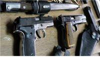 Policija moli vlasnike oružja da dostave podatak o izabranom liječniku primarne zdravstvene zaštite