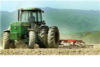 Jedinstveni zahtjevo za potpore u poljoprivredi za 2013. godinu