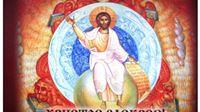 Neka nadahnuće Uskrsa ohrabri i ojača nadu u bolju budućnost
