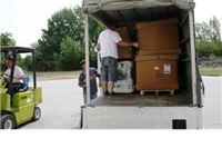 Humanitarna pomoć u odjeći, obući, dječjim igračkama i drugih potrebština
