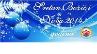 Božićno-novogodišnja čestitka Udruge dragovoljaca i veterana Domovinskog rata