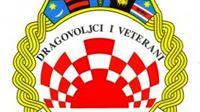 """Nastavljen projekt """"Pomozimo studentima – djeci hrvatskih branitelja kupnjom prijenosnog računala"""
