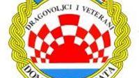 Poziv članovima braniteljskih udruga i braniteljima s područja ratne općine Virovitica