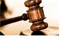 Novi Zakon o zaštiti na radu na snazi od 19. lipnja