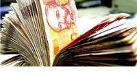 Nove olakšice za buduće poduzetnike – ušteda od 900 kn
