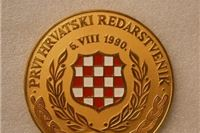 "Obilježavanje 24. obljetnice udruge ""Prvi hrvatski redarstvenik"""