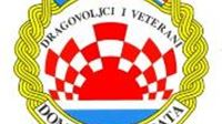 Osnivačko-izborni Sabor UDVDR RH – Klub Špišić Bukovica