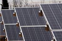 U Slatini počinje izgradnja solarne elektrane