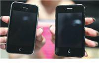 Prevareni Virovitičanin: Umjesto mobitela vrijednog 1500 kuna dobio uređaj od 150 kuna