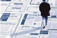 U siječnju nezaposlenost veća od 20 posto
