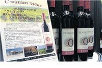 PP Orahovica svojim vinima osvaja Japan