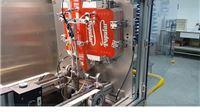 Legenda promet tvrtka za proizvodnju filter omotnica otvara nova radna mjesta u Slatini