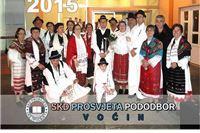Smotra folklora Srpske nacionalne manjine u Voćinu