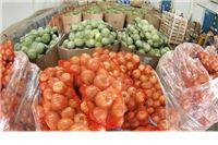 OPG-u Igora Brijačka 2,4 milijuna kuna za izgradnju skladišta voća i povrća