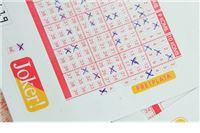 Traži se dobitnik koji je pogodio Joker broj 534749 u igri Lota 6/45