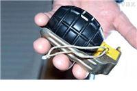 Djeca pronašla vrećicu s bombama i streljivom