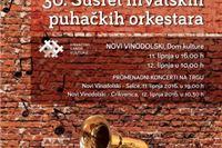 Gradska glazba Virovitica na 30. Susretu hrvatskih puhačkih orkestara