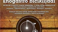 Enogastro biciklijada Virovitica-Vukosavljevica-Grabrovnica-Pitomača