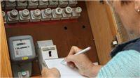 Obavijest HEP-a o zakonskim promjenama za kupce električne energije