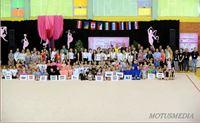 Pirueta Cup Virovitica 2017: Zahvala organizatorima i suradnicima
