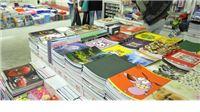 Virovitičko-podravska županija sa 400 kuna sufinancira komplete udžbenike za učenike prvih razreda osnovnih škola kojima je Županija osnivač