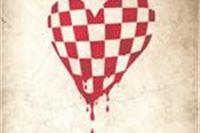 Večeras predstavljanje knjige Zločini nad civilima u srpsko – crnogorskoj agresiji na Republiku Hrvatsku Andrije Hebranga