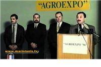 VIDEO Prisjetimo se kako je bilo na otvaranju prvog Viroexpa 1996. godine