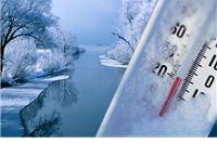 Uoči zahladnjenja, Ministarstvo socijalne politike objavilo popis prihvatilišta
