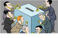 Oporbenjaci svih boja ujedinite se – izbori za mjesne odbore neka budu vježba za rušenje HDZ-a