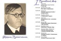 Znanstveni skup u čast Virovitičanina Stjepana Zimmermanna, hrvatskog filozofa i teologa u subotu, 28. travnja